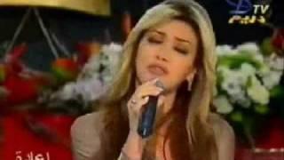 تحميل اغاني نوال الزغبي تغني سيرة الحب في الهوا هوانا MP3