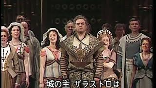 Mozart : Die Zauberflöte - 1. Akt (Japan 1980, Suitner, E. Fischer)