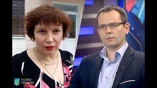 Правда  и Мифы Майдана ( вып 4)