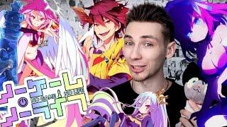Самая популярная аниме новинка 2014 года No Game - No Life [НяАн#43]