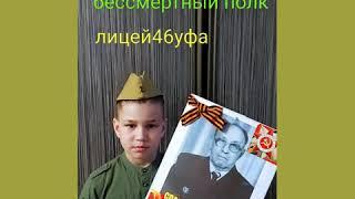 Автор Галина Фишер Стих читает Николай Фишер