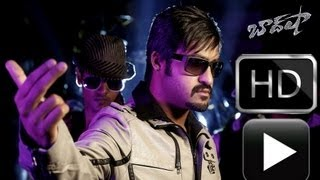 Baadshah - Official Trailer - Jr. NTR, Kajal Aggarwal