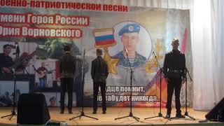 Первый бой. Фестиваль Ворновского в Короче Белогорья