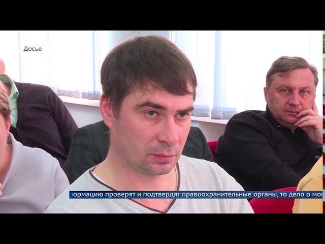 Директор компании «Звезда» проиграл суд бывшей супруге
