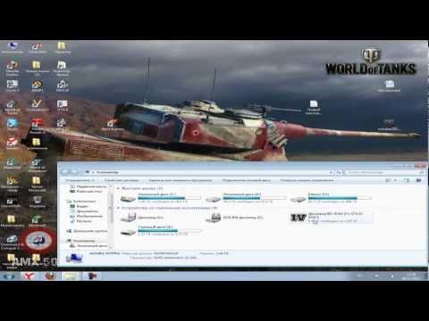 Как установить GTA 4 (Смотреть в HD!)