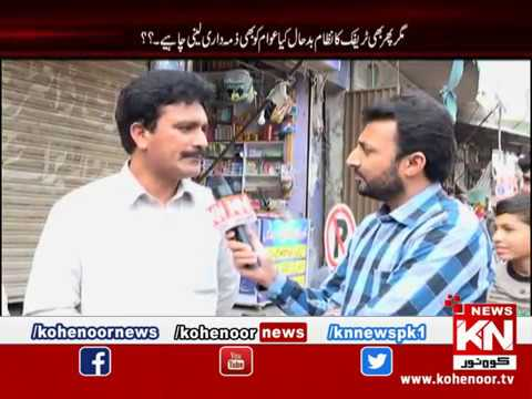 Shiqayat 21 April 2019 | Kohenoor News Pakistan