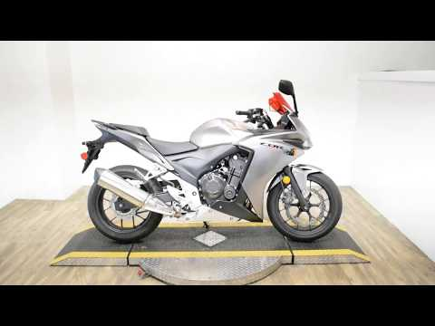 2015 Honda CBR®500R in Wauconda, Illinois - Video 1