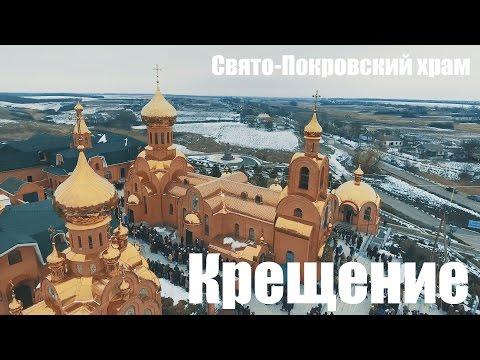 Храм нечаянная радость в новомичуринске