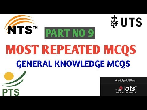 Download Most Repeated Mcqs In Ppsc Past Papers Video 3GP Mp4 FLV HD