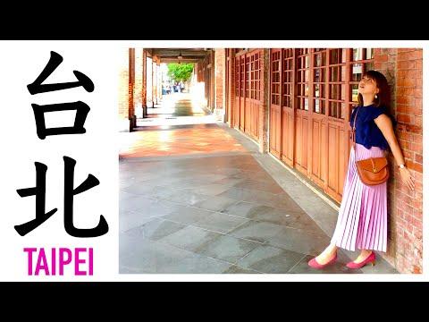日本人第一次去龍山寺