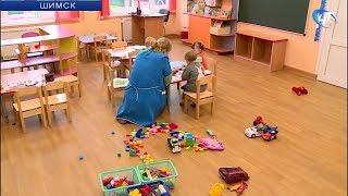 В Шимске принял воспитанников новый детский  сад