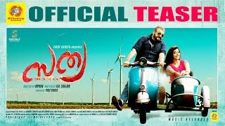 Official Teaser of Sathya