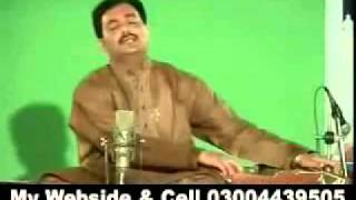 SADA SAJNA DOOR THIKANA SINGER AHMAD NAWAZ