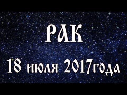 Гороскоп на 2017 год январь женщина водолей