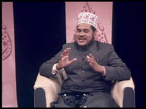ইসলামী জিজ্ঞাসা || বিষয়: ইসলামে হালাল উপার্জনের গুরুত্ব || ২৪ জানুয়ারি ২০২০