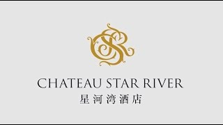 preview picture of video 'Chateau Star River Haiyi Peninsula | Guangzhou'