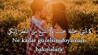 تحميل اغاني مصطفى جيجلي - ماشالله - أغنية تركية قمة الرومانسية - Maşallah مترجمة MP3