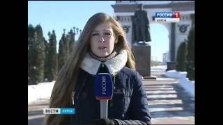 Мир Туризма на канале Россия1 что посмотреть в Курске