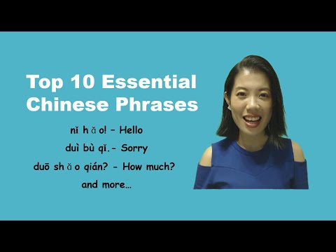 Learn Top 10 Essential Chinese Phrases: