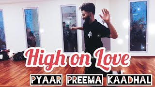 High On Love Ft. Sid Sriram Dance Routine (Jahee Mani Choreography)