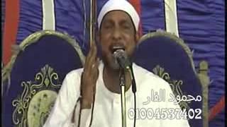 الشيخ محمد بسيونى ختام صطاص 27-5-2013  هيثم ممدوح 01141016852