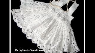 Crochet Patterns| For Free |crochet Baby Dress| 1564