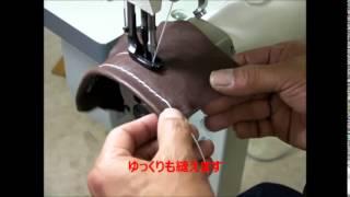 帆布/革縫い 総合送り腕ミシン レザークラフター革匠