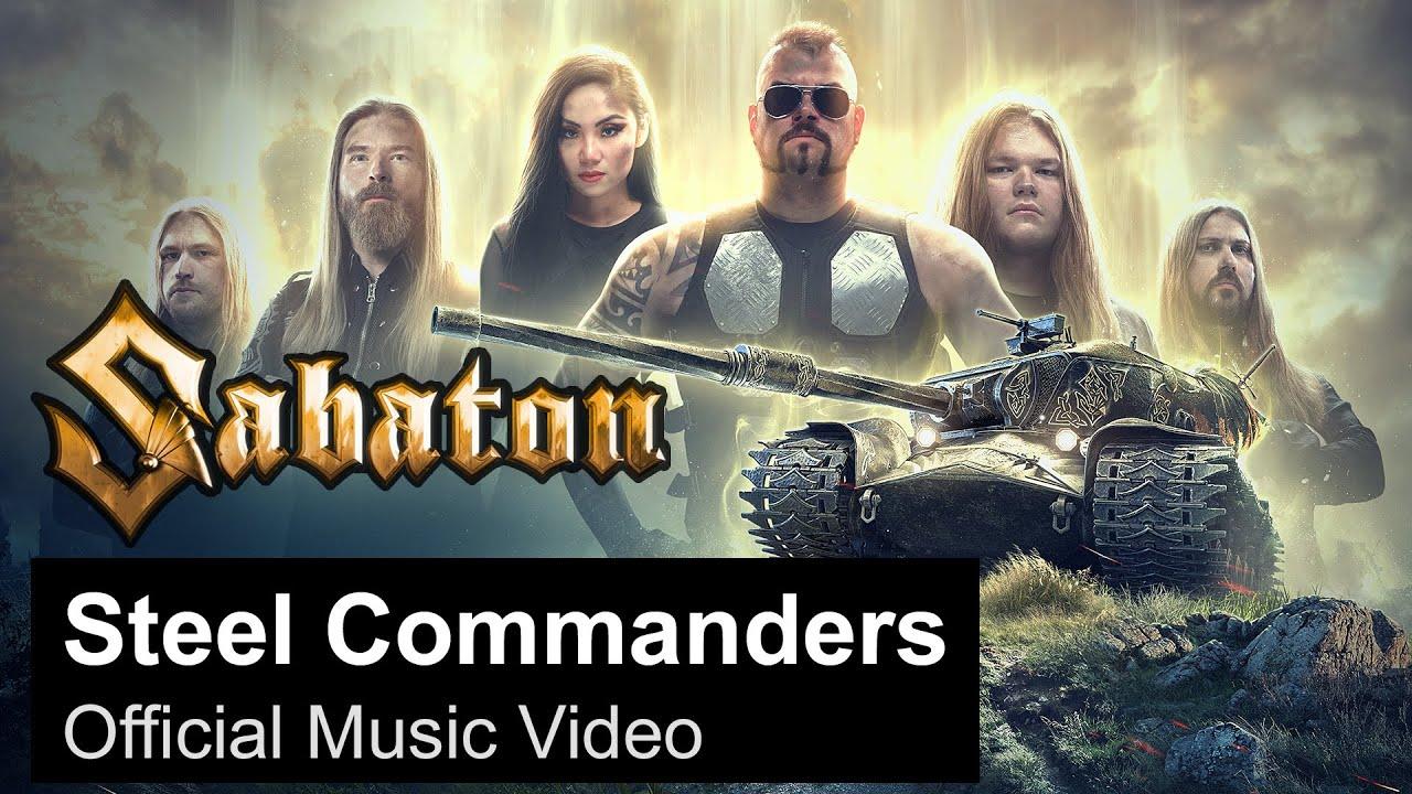 Sabaton ft. Tina Guo — Steel Commanders