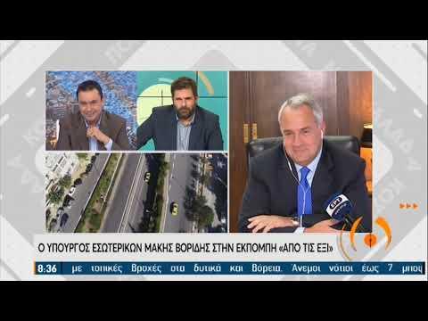Ο υπουργός Εσωτερικών για τη διαχείρηση της Πανδημίας |08/01/2021 ΕΡΤ|