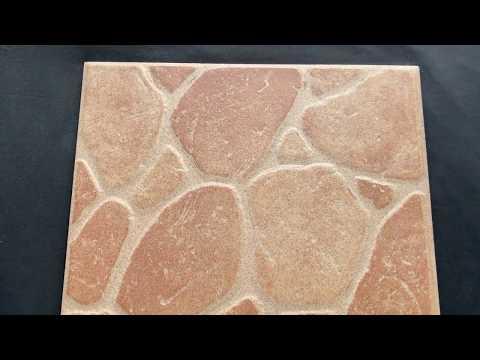 Gres szkliwiony RIO piaskowy mat 29,7x29,7 gat. II