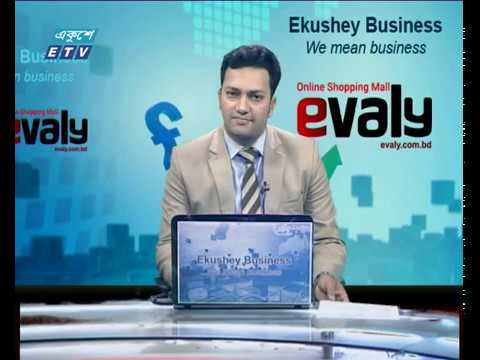 Business News || বিজনেস সংবাদ || 13 November 2019 || ETV Business