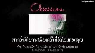 [TH-SUB] G-DRAGON - 악몽 (Nightmare/Obsession)