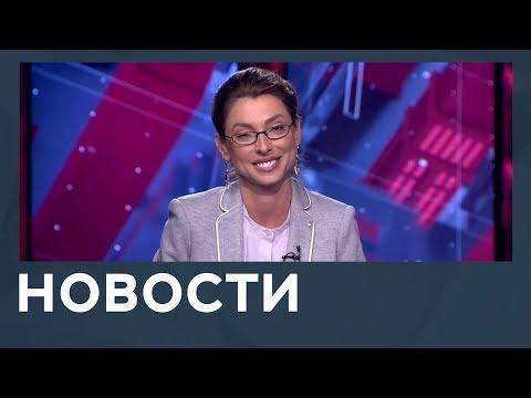 Новости с Лизой Каймин от 21.03.2019