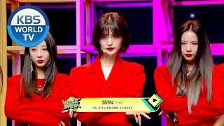 EXID - I LOVE YOU(알러뷰)  [Music Bank / 2018.11.23]
