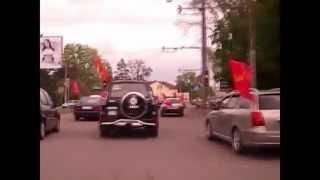 Автопробег ко Дню Победы ! (03.05.15)