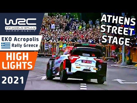 WRC 2021 ラリー・ギリシャ ストリートステージのハイライト動画