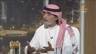 الفنان السعودي علي الهويريني في لقاء خاص مع برنامج ياهلا
