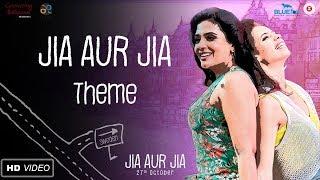 Jia Aur Jia Theme  Kalki, Richa, Arslan