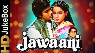 Jawaani (1984)   Full Video Songs Jukebox   Neelam Kothari