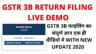 GSTR 3B online filing | Gst Return Filing in hindi | how to file gstr 3b with payment | #gstr3b