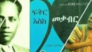 Teddy Afro Gojjam Nora Mare ጎጃም ኖራ ማሬ   YouTube