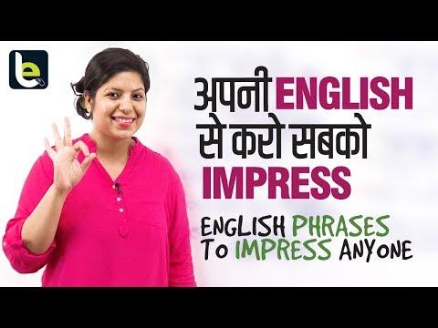 Download Learn English Through Hindi 1000 Sentences For