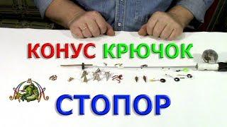 Крючки для зимней рыбалки на окуня