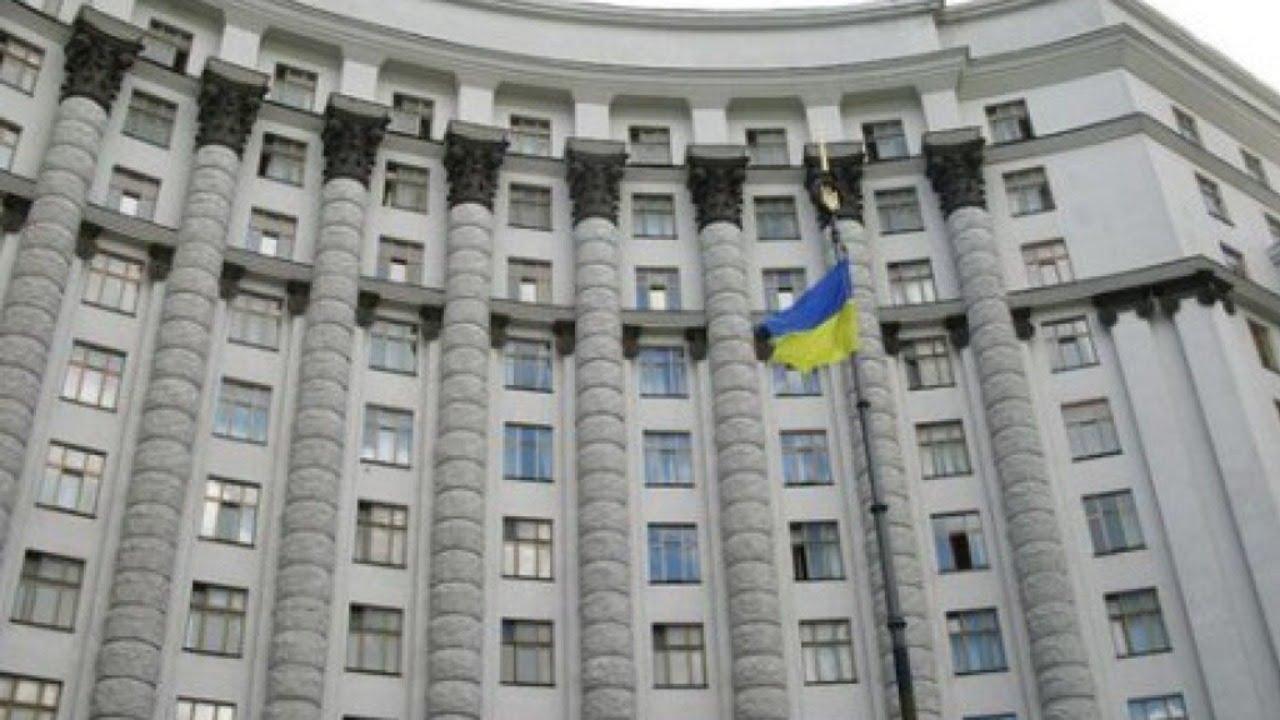 Зачем Кабмин готовит частичную приватизацию Укрпочты, Нафтогаза и Укрзализныци? (пресс-конференция)