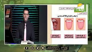 مخارج الحروف برنامج قرآن وقراءات مع فضيلة الشيخ محمد حسن