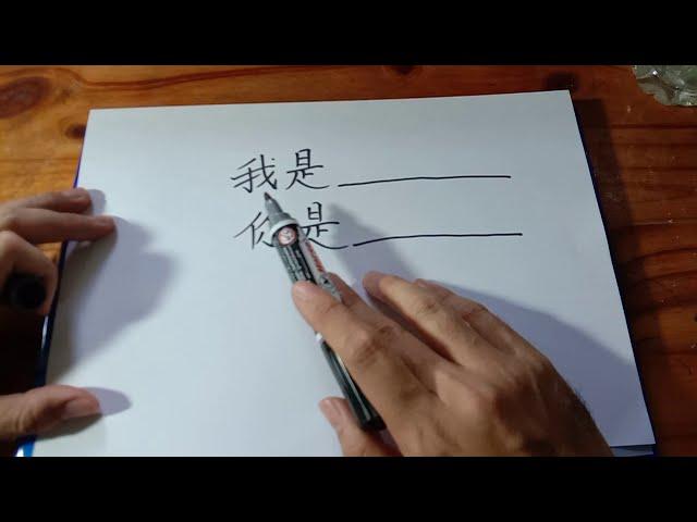 เรียนภาษาจีนชิลๆ ระดับ 1 EP.1