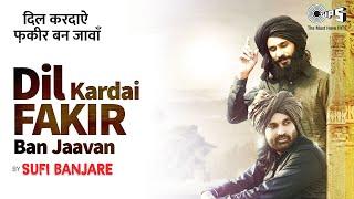 Dil Kardai Fakira Ban Javaan (Full Song) Birender Dhillon, Shamsher Lehri   Joy-Atul   Punjabi Song