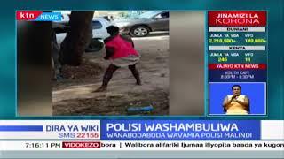 Taharuki yatanda Malindi maafisa wa GSU wakifanya msako wa wanabodaboda waliomvamia polis
