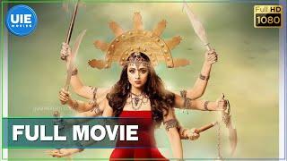 Mohini Tamil Full Movie   Trisha   Jackky Bhagnani