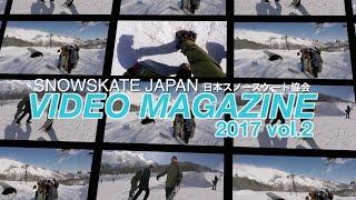 Snowskare Japan Video Mag 2017 vol.2